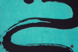 line, brush, dragon, snake, symbol, China, brush mark, turquoise