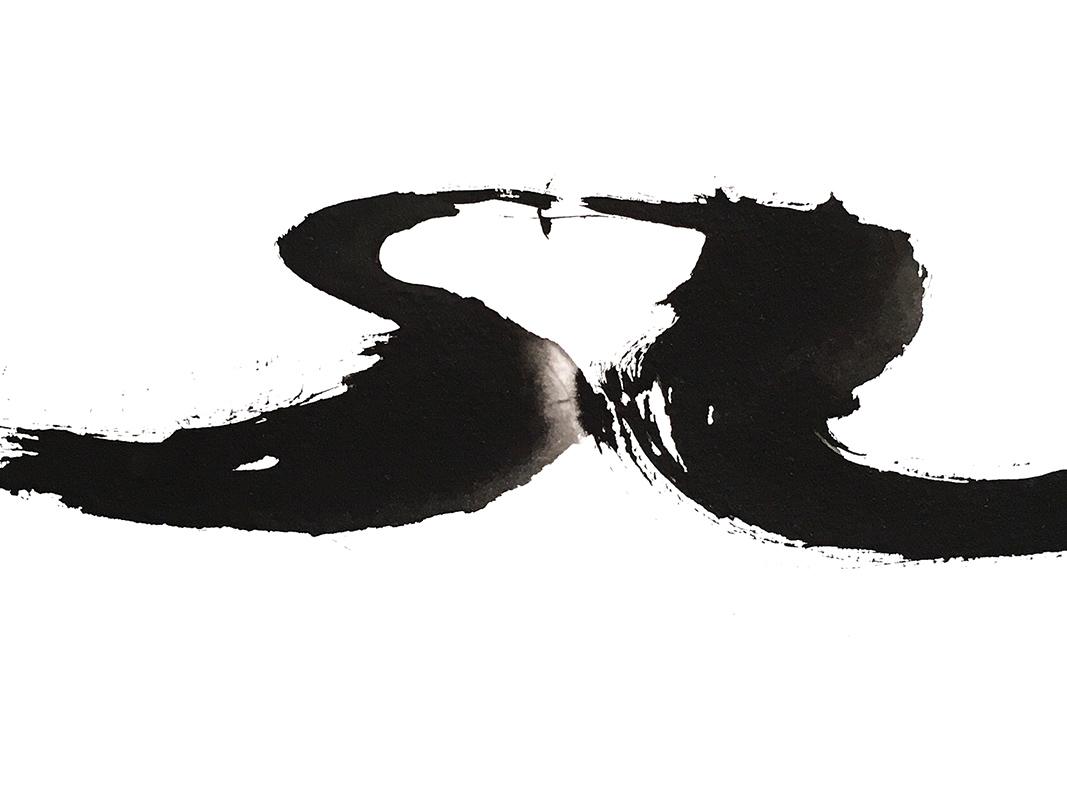 black and white, minimal, brush work, symbol, form, design