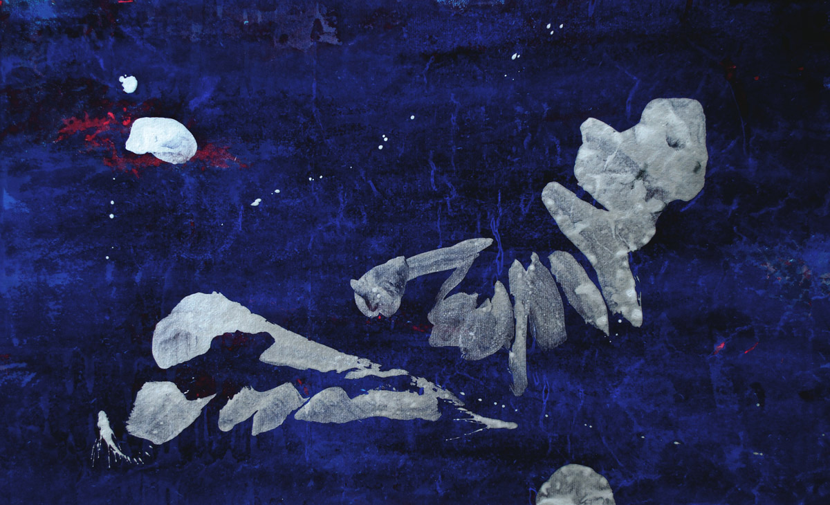 gold, line work, brush work, modern Chinese painting, abstract expressionism, silver, blue, night scene