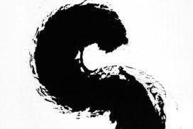 symbol, icon, line work, circle, oval, infinite zen circle, movement, energy, force, brush
