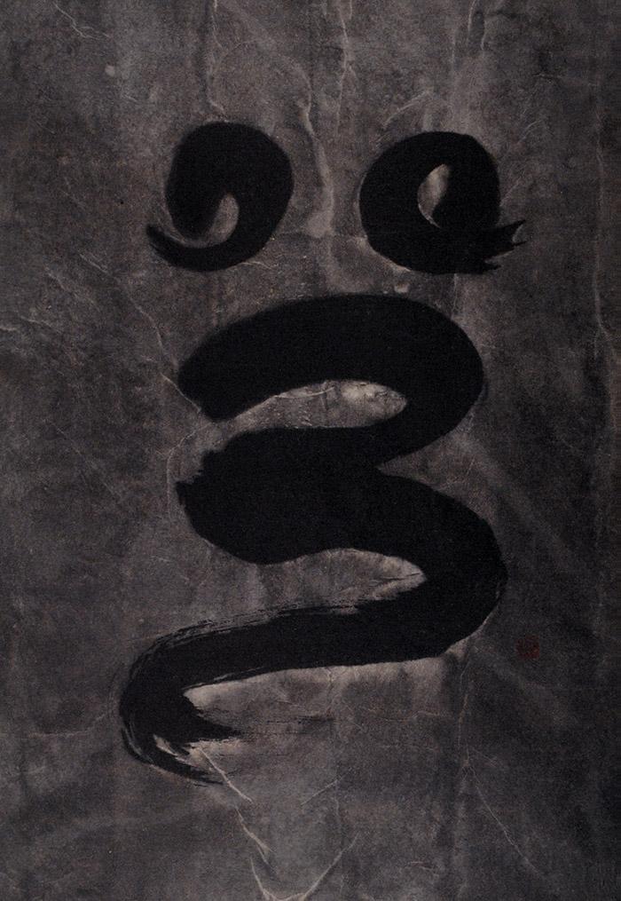 brush strokes, brush mark, symbol, line work, gray, space