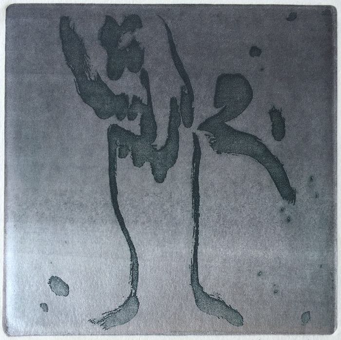 line work, brush marks, movement, silver, figure, abstract