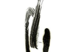 one stroke, one taste, zen, black and white, minimal, minimalism