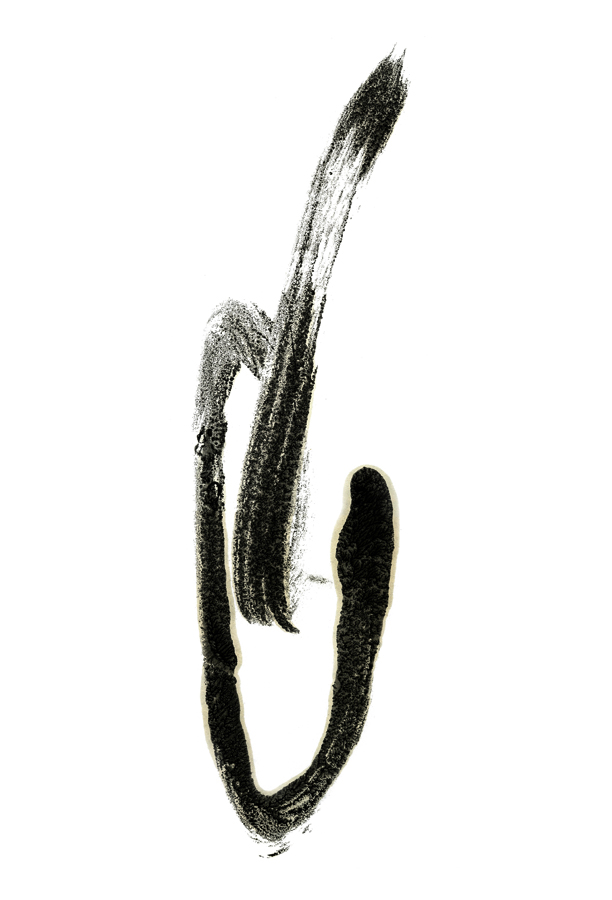 one stroke, one taste, zen, black and white, minimal, minimalism
